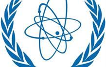 International Atomic Energy Agency (IAEA)'s General Conference set for 17- 21 September 2018