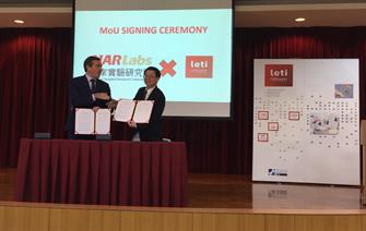 CEA-Leti & Taiwanese National Applied Research Laboratories Team up to Strengthen Microelectronics Innovation