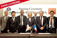 Collaboration franco-japonaise sur le calcul haute performance