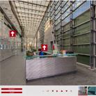 Visite virtuelle installation NeuroSpin