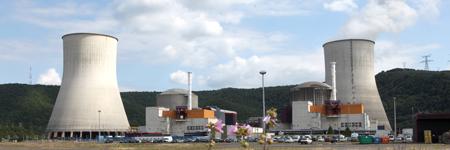 MOOC Energie nucléaire en France