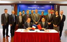 Zhangjiang Lab and the CEA will cooperate on information communications technologies and life sciences